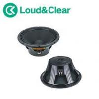 Buy cheap Model Box Sound System Bass Speaker from wholesalers