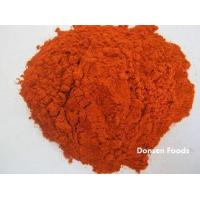Buy cheap Seasoning Dry Powder Chili from wholesalers