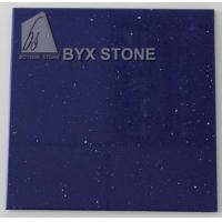 Buy cheap Grey Polished Quartz Worktops Slabs Kitchen Tile Countertops from wholesalers