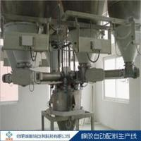 Quality Intelligent batching Rubber automatic batching production line wholesale