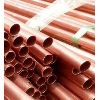 Quality copper pipe wholesale