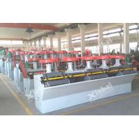 Quality BF Flotation Cell wholesale