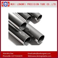 Quality Cold Drawn Tube 304 /316 Small Diameter Seamless Pipe wholesale
