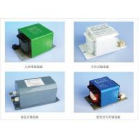 Quality ballast wholesale
