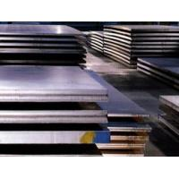 Quality steel plate st37 wholesale