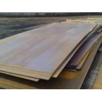 Quality Low carbon steel hot rolled checkered plates sheets the bigges thickness is 1-5 St37-2 wholesale