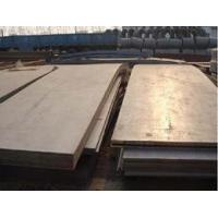 Quality Width 2000mm Thickness 20mm Hot rolled steel plate ST37 wholesale