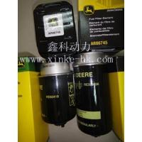China AR86745 JOHN DEERE FUEL FILTERS on sale
