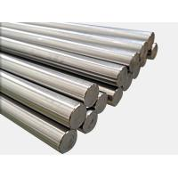 Buy cheap Titanium Bar Industiral Bright Gr5 and Pure Titanium Bar for Auto Turbojet ASTM B348 from wholesalers