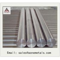 Quality GR2 Titanium Bar ASTM B348 Used For Industrial wholesale