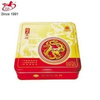 Quality TD- wholesale cake tin wholesale