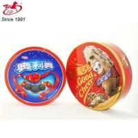 Quality buy empty tin cans,biscuit cookie tins from real factory wholesale