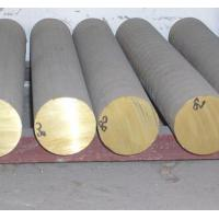 Buy cheap of commodity: Abnormity copper from wholesalers