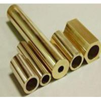 Buy cheap of commodity: Aluminum bronze tubes from wholesalers