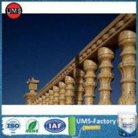China Stone effect heat resistant paint on wood on sale