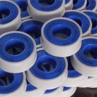 Quality Teflon PTFE Pipe Thread Water Sealing Tape wholesale