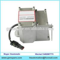 Engine Actuator ACD175A-24 Electric Actuator