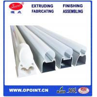 Quality The lamp tube support bracket wholesale