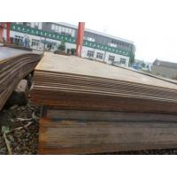 Quality Products ship building plate Hot Rolled wholesale