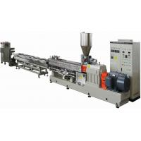 China PC/PE/PP Compounding and Pelletizing Line on sale