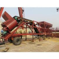 Buy cheap New Design Portable Concrete Batching Plant from wholesalers