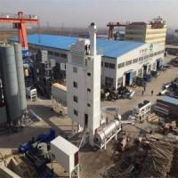 Buy cheap Environment-friendly Asphalt Batching Mixed Plant Speco from wholesalers