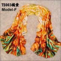 Buy cheap Fashion Scarves Model: SFSNQTS003 from wholesalers