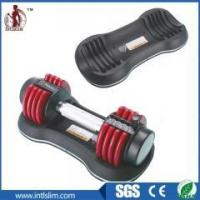Buy cheap Dumbbell Women Colored Automatic Adjustable Dumbbell from wholesalers