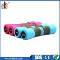 Buy cheap Dumbbell Foam Coated Dumbbells from wholesalers