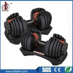 China Dumbbell Automatic Adjustable Dumbbell