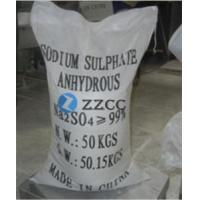 Quality Sodium Sulfate Sodium Sulfate Anhydrous wholesale