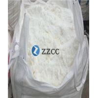 Quality Chloride Powder Industrial Grade Sodium Chloride wholesale
