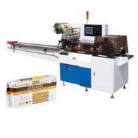 facial tissue packing processing machine