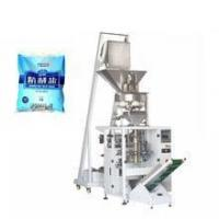 Quality Rotex Master Semi automatic packaging machine wholesale