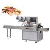 China Automatic Liquid Pouch Packing Machine on sale