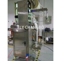 China Fully Automatic Honey Liquid/Paste Pouch Filling Packing Machine on sale