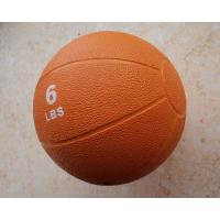Quality Medicine Ball Gym Weight Ball wholesale
