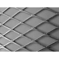 Buy cheap Flattened Expanded Metal Sheet for Shelves, Basket and Gate from wholesalers