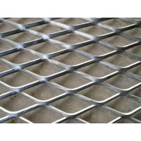 Buy cheap Expanded Metal Isolation Fence in Factories and City Road from wholesalers