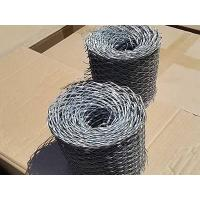 Quality Galvanized or Stainless Steel Expanded Metal Brick Mesh wholesale