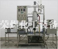 Cheap Scraping membrane molecular distillation equipment for sale