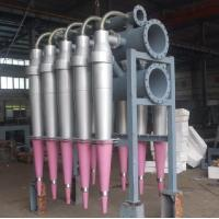 Buy cheap Pulping equipment Low concentration of desander from wholesalers