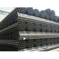 Quality Welded steel pipe wholesale