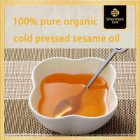Buy cheap Cold Pressed Sesame Oil from wholesalers