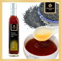 Buy cheap Black Sesame Oil Mill Stone for Healthy from wholesalers