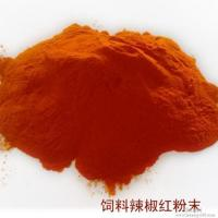 Cheap Paprika Pepper Extract Paprika Oleoresin With Competitive Price for sale
