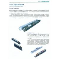 CCX3-2A copper and aluminum composite Busway