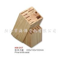 Buy cheap wood seat pine knife seat from wholesalers