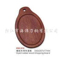 China chopping boards dyed rubber wood chopping board on sale