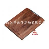 Buy cheap chopping boards IMG_5972 from wholesalers